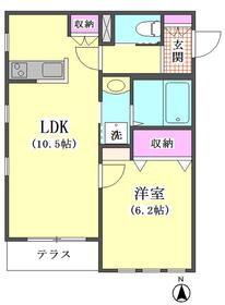 Maison Haneda 102号室
