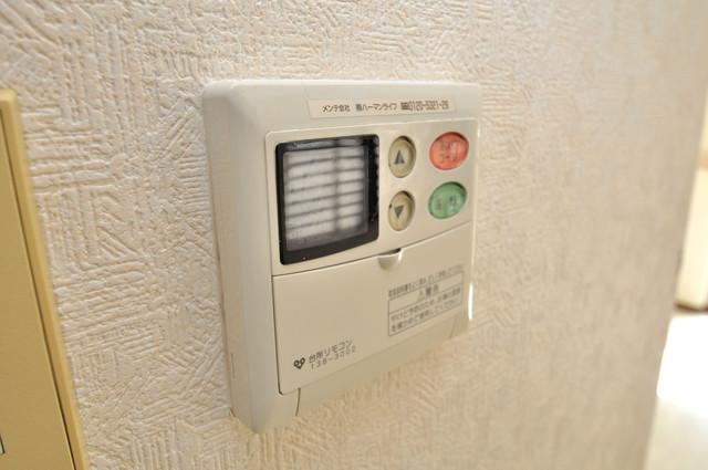 グランピア布施 給湯リモコン付。温度調整は指1本、いつでもお好みの温度です。