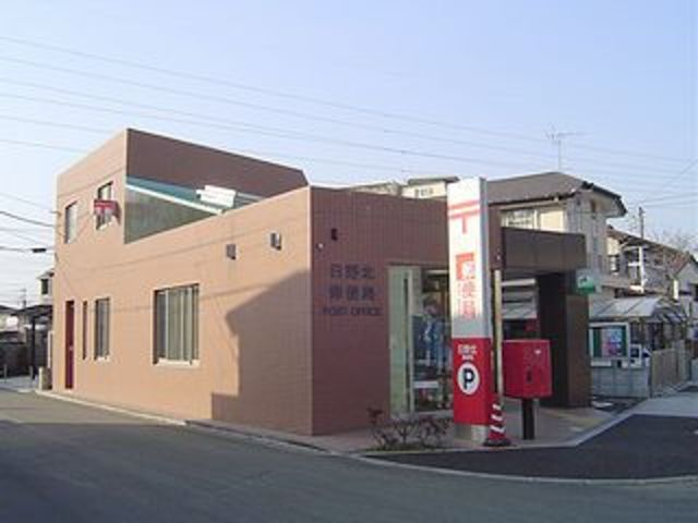 クリオ高幡不動産駅前[周辺施設]郵便局