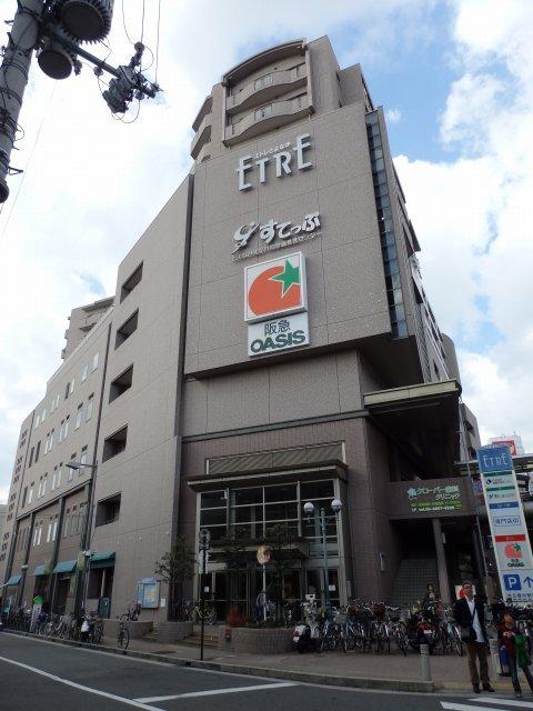 阪急オアシス豊中駅前店