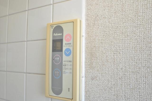 プラムガーデンハイツ 給湯リモコン付。温度調整は指1本、いつでもお好みの温度です。