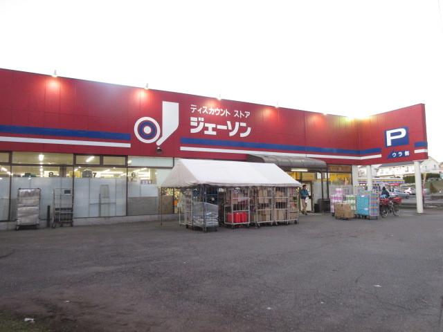 ヘーベルVillage和光市 ラファータ[周辺施設]スーパー