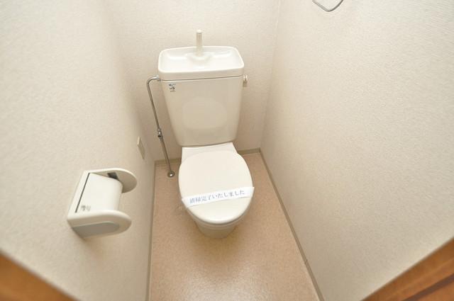 メゾン・ド・ヴィレ 深江 清潔感のある爽やかなトイレ。誰もがリラックスできる空間です。