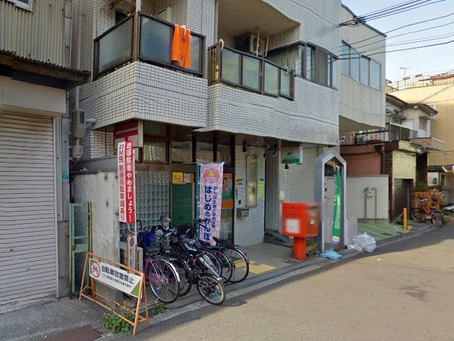 サンフロラ 大阪平野北郵便局