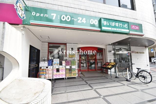 シティインデックス神田[周辺施設]スーパー