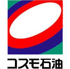 コスモ石油セルフピュア諏訪