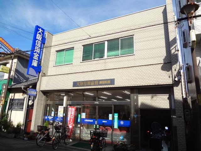 ルネッサンスシャレード 大阪信用金庫緑橋支店