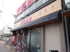 https://image.rentersnet.jp/b2da4eb7f82c6befd0619355777a73f0_property_picture_1992_large.jpg_cap_キューピット下本町店