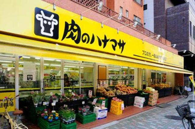 グランクールⅠ[周辺施設]スーパー