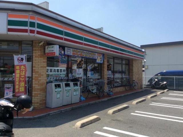 セブンイレブン堺浜寺船尾町西店