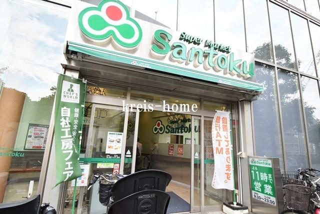 パークアクシス飯田橋レジデンス[周辺施設]スーパー