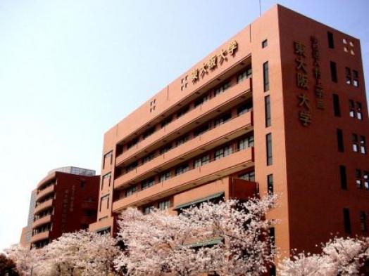 アンプルールフェールU-HA 私立東大阪大学短期大学部