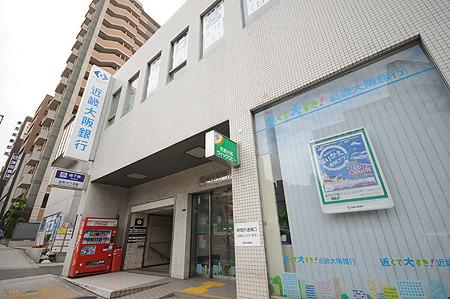 新星本社ビル 近畿大阪銀行東大阪支店