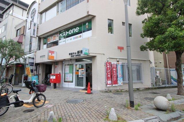 吹田片山郵便局