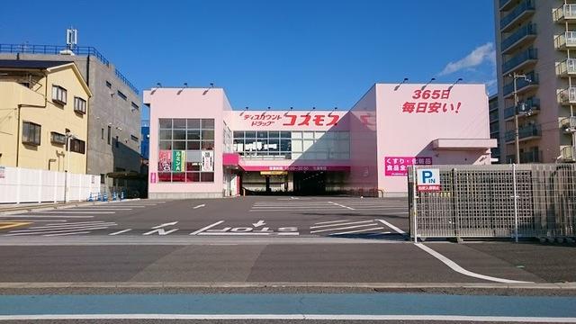 ディスカウントドラッグコスモス七道東店