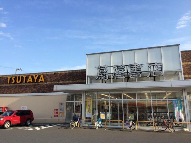 本厚木駅 バス17分「関口」徒歩3分[周辺施設]その他小売店
