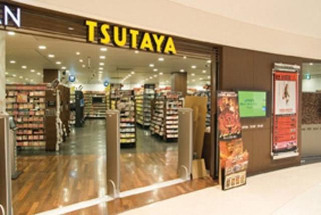 TSUTAYA京橋店