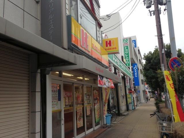 ほっかほっか亭堺東店