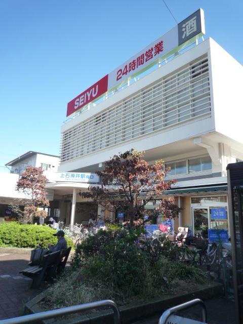 上石神井駅南口、駅ビルには西友