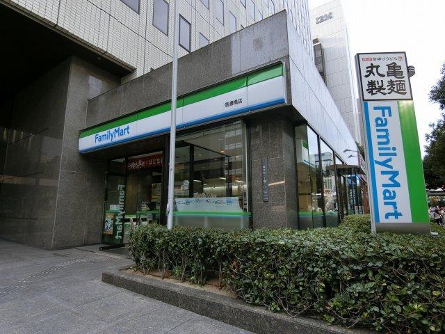 ファミリーマート信濃橋店