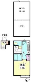 ROW HOUSE 南蒲田 207号室