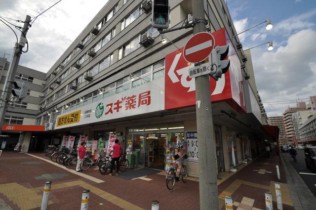 八千代ハイツ スギ薬局小阪駅前店