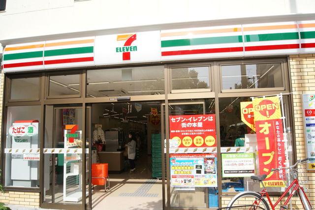 セブンイレブン大阪天神橋5丁目店