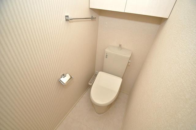 ええいろ スタンダードなトイレは清潔感があって、リラックス出来ます。