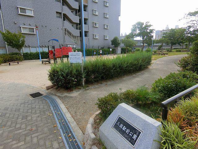 三国駅前公園