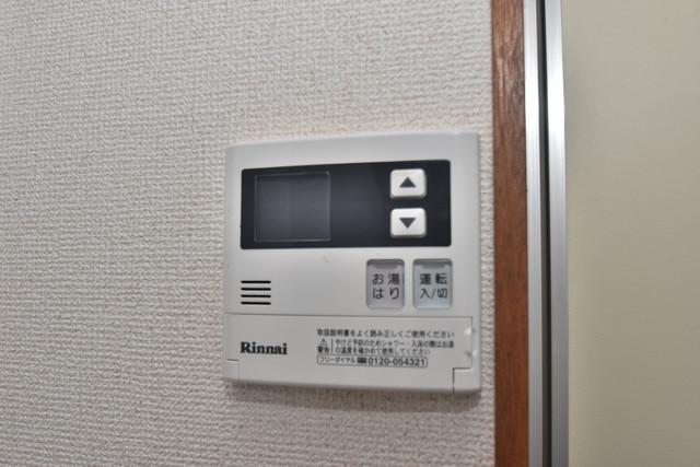 リバーサイドハイツ21 給湯リモコン付。温度調整は指1本、いつでもお好みの温度です。