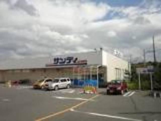 サンディ和泉観音寺店