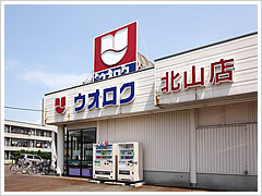 https://image.rentersnet.jp/b5ddc2f7f20f7c8fecc86002c0192470_property_picture_959_large.jpg_cap_ウオロク 北山