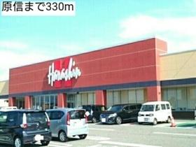 https://image.rentersnet.jp/b61aa0c5-7549-4602-8049-f5d3be19ef75_property_picture_3521_large.jpg_cap_その他