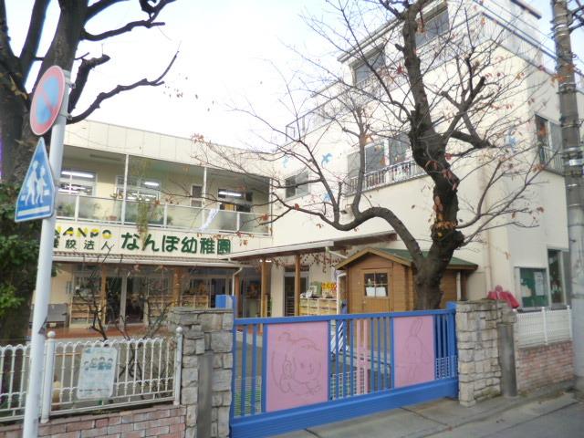 矢口サンハイツ[周辺施設]幼稚園・保育園