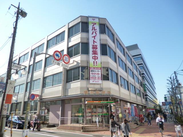 プラウドシティ蒲田[周辺施設]郵便局
