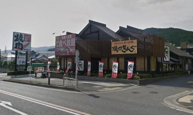 ライデン宮ノ根[周辺施設]飲食店