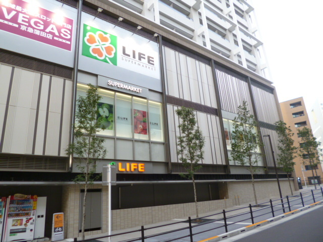 プラウドシティ蒲田[周辺施設]スーパー