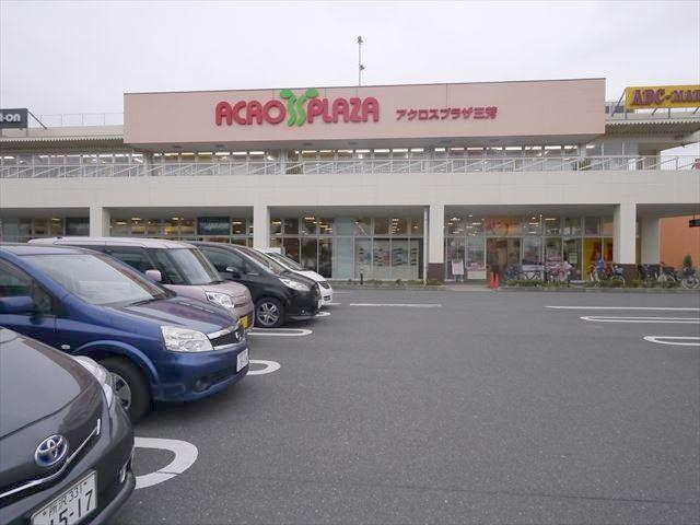 サンライズ鶴瀬[周辺施設]ショッピングセンター