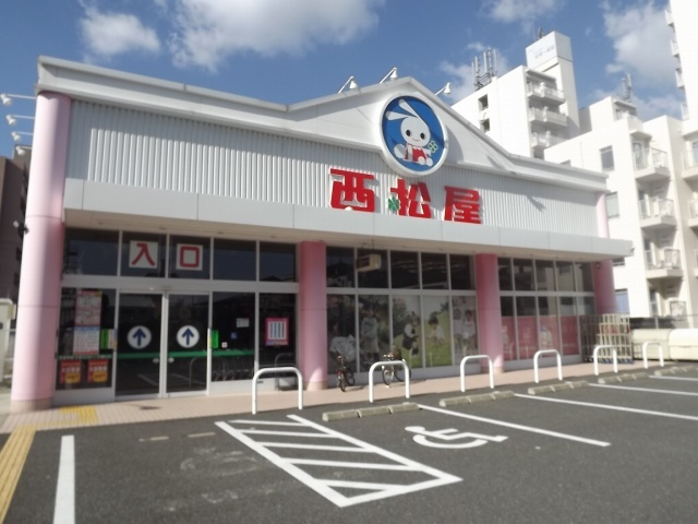 西松屋淀川新高店