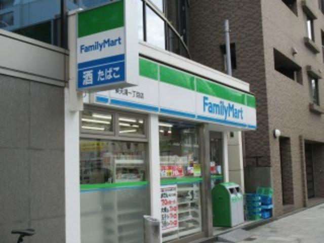 ファミリーマート東天満一丁目店