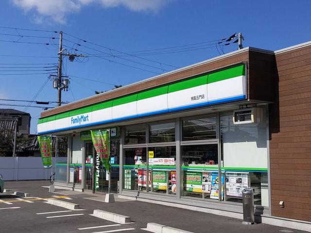 ファミリーマート熊取五門店