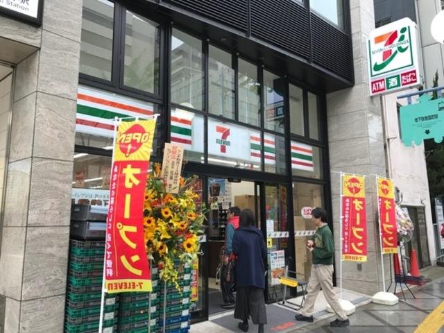 セブンイレブン大阪南森町店