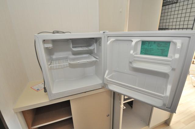MAISON YAMATO ミニ冷蔵庫付いてます。単身の方には十分な大きさです。