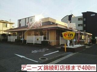デニーズ錦綾町店