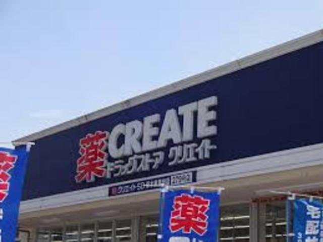 本厚木駅 バス10分「妻田薬師」徒歩4分[周辺施設]ドラックストア