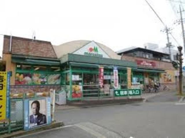ブライトヒルズⅡ[周辺施設]スーパー
