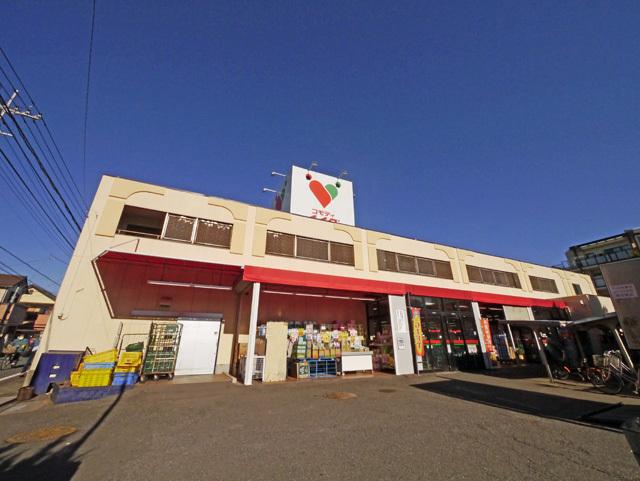 ヴィラヤマダ[周辺施設]スーパー