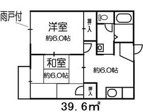 リバーサイド戸田A1階Fの間取り画像