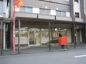 川崎大師郵便局