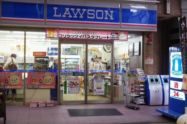 ローソン天神橋二丁目店